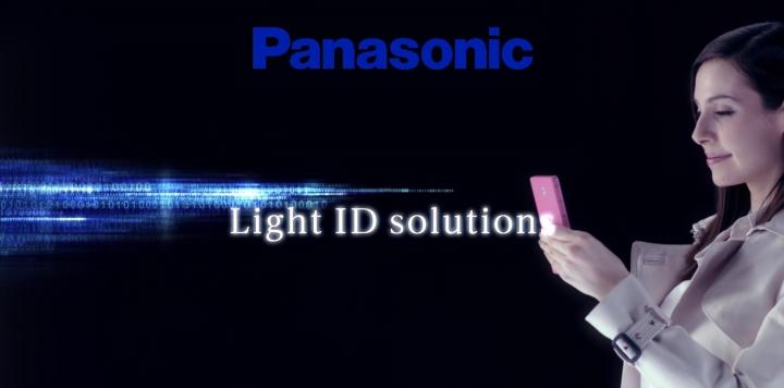 lightid
